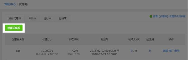 2018-03-05_091612